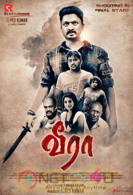 Veera Tamil Upcoming Tamil Movie Poster Tamil Gallery