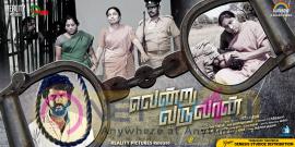 Vendru Varuvan Tamil Movie Gallerys