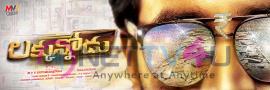 Vishnu Manchu New Movie Luckkunnodu Pre Look Poster Telugu Gallery