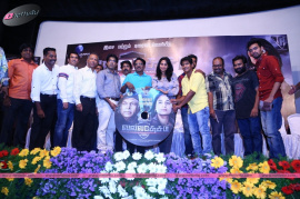 Valladhesam Movie Audio Launch Stills
