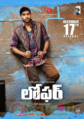 varun tej s loafer wallpapers