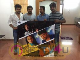 Vidhi Mathi Ulta Tamil Movie First Look Poster Launching Attractive Stills