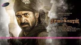 vijay antony s upcoming movie pitchaikaran stills and poster