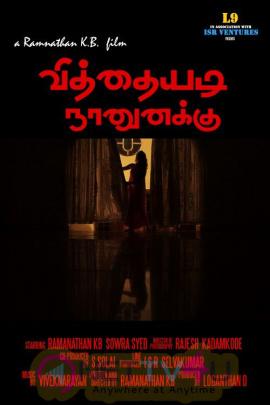 Vitthaiyadi Naanunakku Tamil Movie Gorgeous Posters