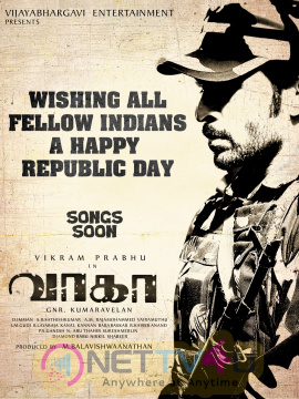 wagah tamil movie excellent poster