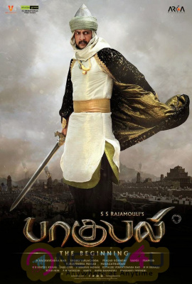 wallpapers and posters for baahubali tamil movie 30 days