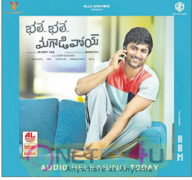 wallpapers for bhale bhale magadivoy movie 10