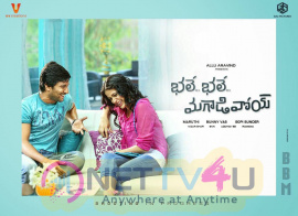 wallpapers for bhale bhale magadivoy movie 14