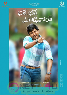 wallpapers for bhale bhale magadivoy movie 3