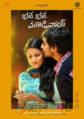 wallpapers for bhale bhale magadivoy movie 6