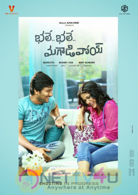 wallpapers for bhale bhale magadivoy movie 9