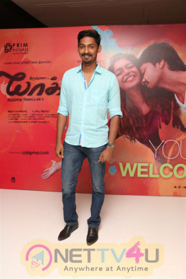 Yaakkai Movie Audio Launch Exquisite Photos Tamil Gallery