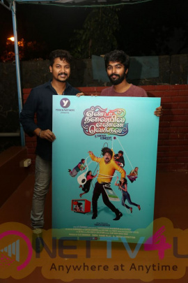 Yenda Thalaiyila Yenna Vekkala First Look Poster Launch Stills