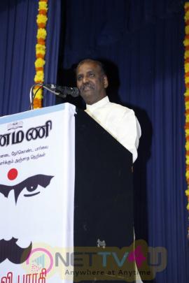 Yugathukku Oruvan Article Reading Session Of Kavingar Vairamuthu On Mahakavi Subramanya Bharathi Event Stills Tamil Gallery