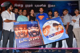 Yatchan Movie Audio Launch Photos
