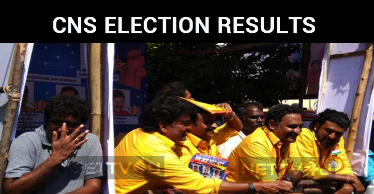 Chinnathirai Nadigar Sangam Election Results Are Out!