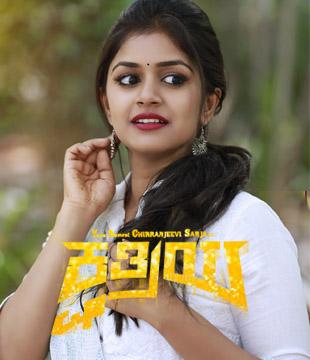 Kshatriya Movie Review