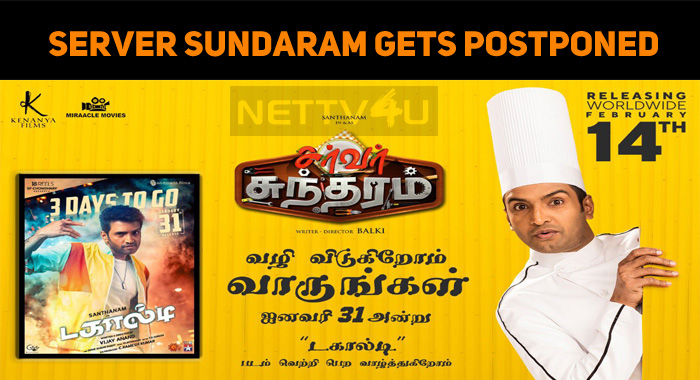 Server Sundaram Gets Postponed Once Again!
