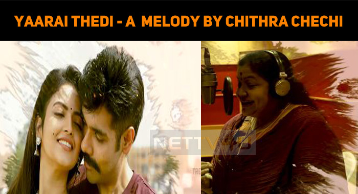 Walter Yaarai Thedi Lyrical Video – Yet Another Melody By Chithra Chechi