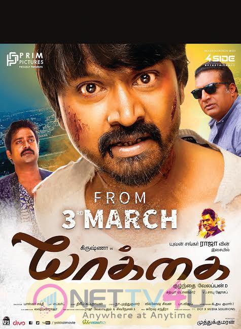 Yaakkai Tamil Movie Release Date Poster
