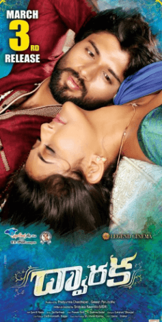 Dwaraka Movie Review Telugu Movie Review