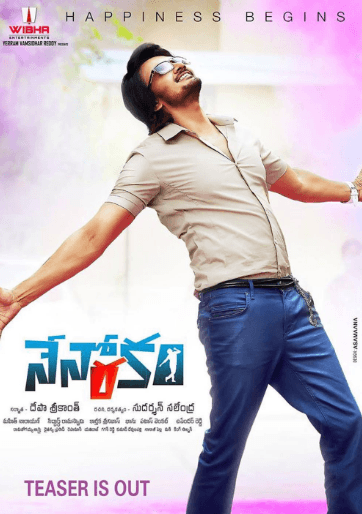 Nenorakam Movie Review Telugu Movie Review