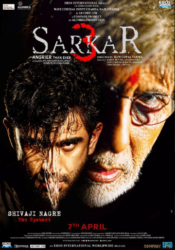 Sarkar 3 Movie Review Hindi Movie Review