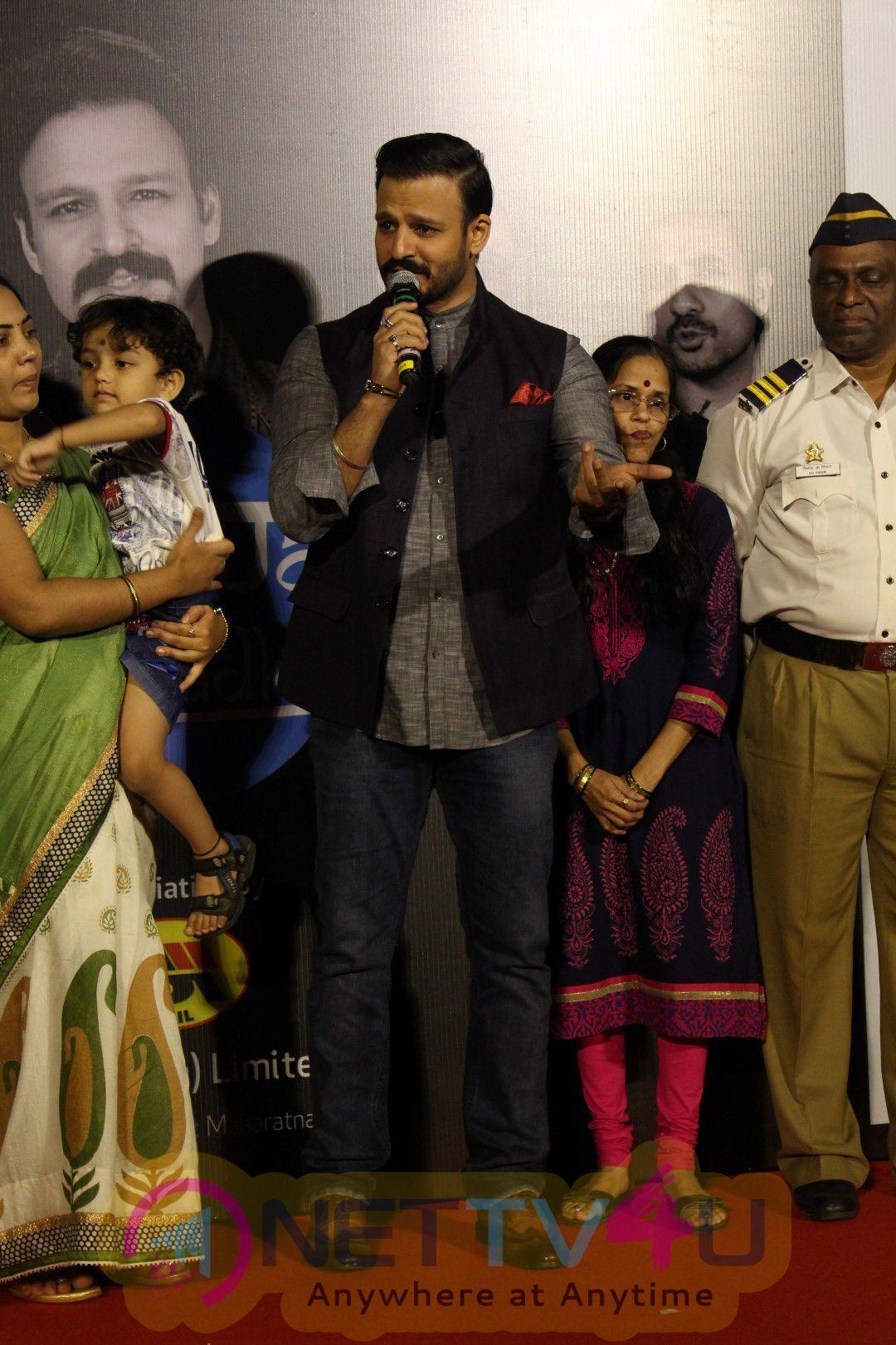 Screening Of Short Film Hawa Badlo With Vivek Oberoi & Swara Bhaskar Stills
