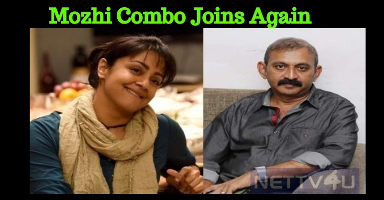 Mozhi Combo Joins Again For Tumhari Sulu Remake!
