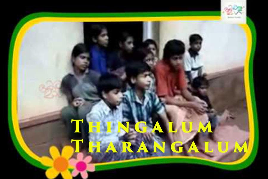 Thingalum Tharangalum