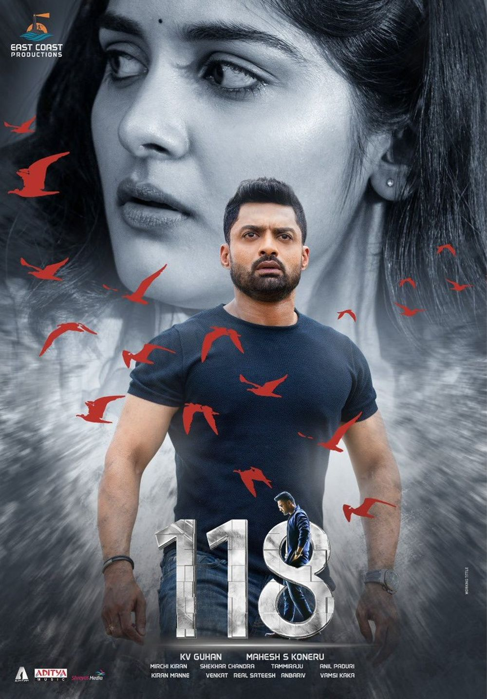118 Movie Review