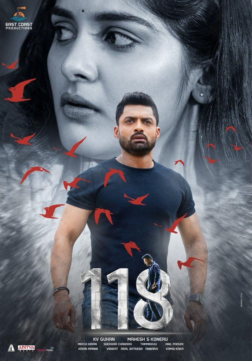 118 Movie Review Telugu Movie Review