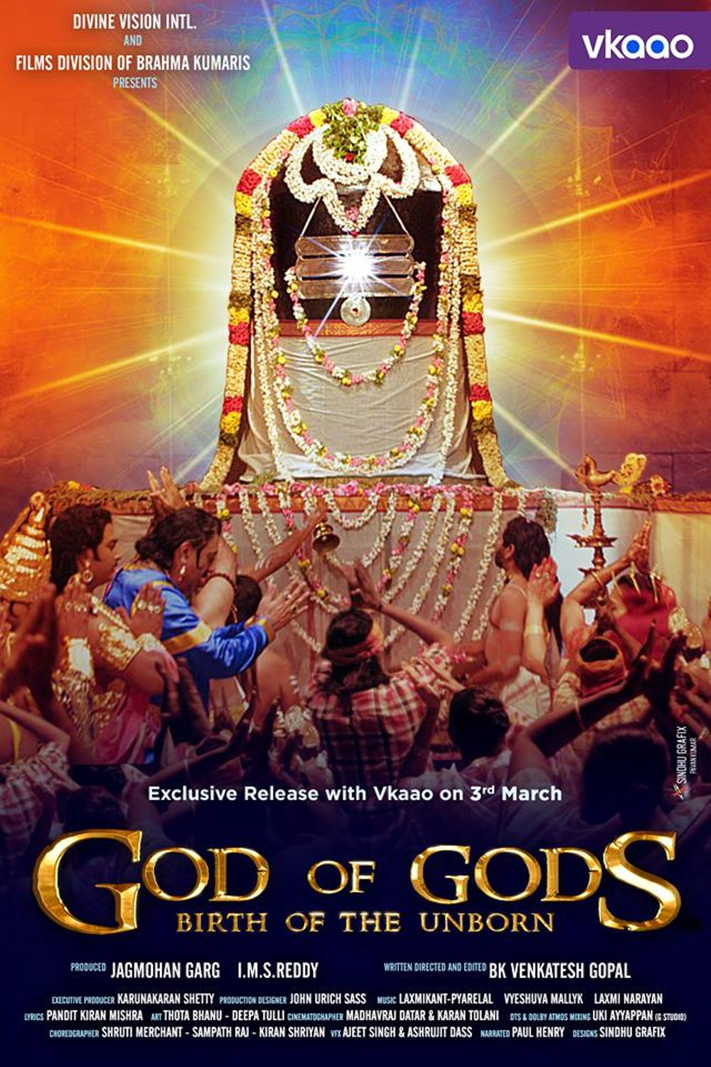 God Of Gods Movie Review Hindi Movie Review
