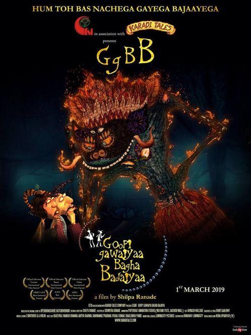 Goopi Gawaiya Bagha Bajaiya Movie Review