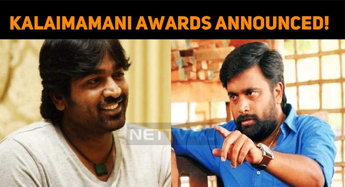 Kalaimamani Awards Announced! Vijay Sethupathi Honored!