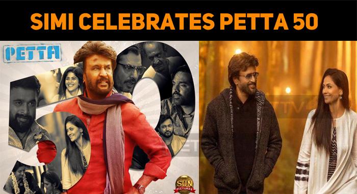 Simran Celebrates Petta 50!
