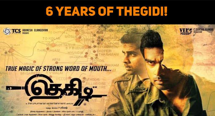 Ashok Selvan Celebrates 6 Years Of Thegidi!