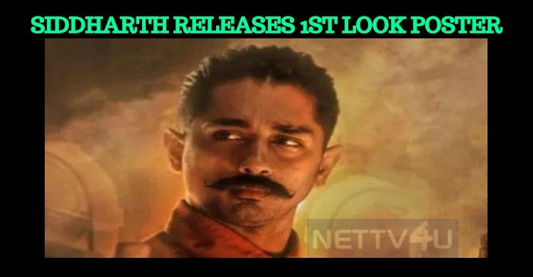 Siddharth Releases His Debut Malayalam Movie Poster!