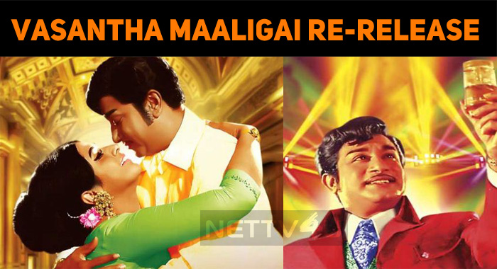 Digitized Version Of Vasantha Maaligai Coming S..