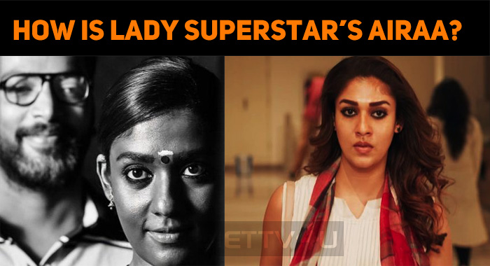 How Is Lady Superstar's Airaa?