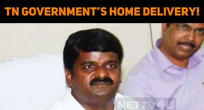 TN Government's Home Delivery!