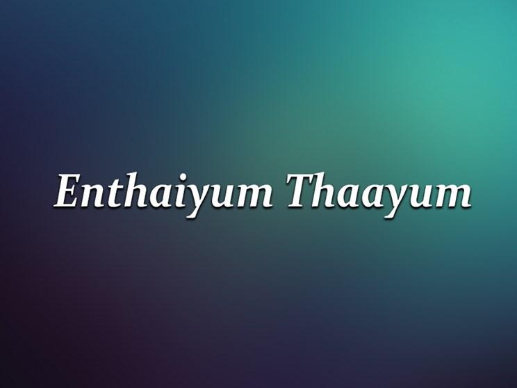 Enthaiyum Thaayum