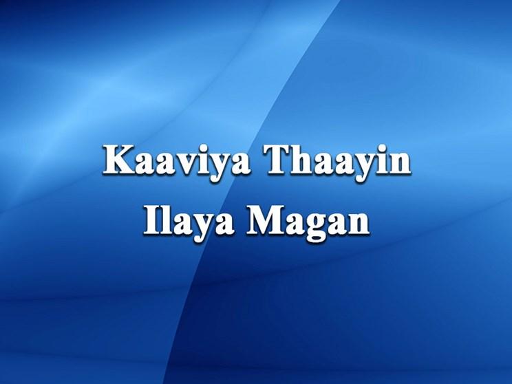 Kaaviya Thaayin Ilaya Magan