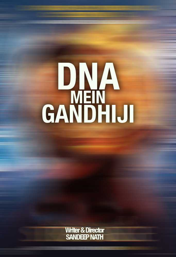 Dna Mein Gandhiji Movie Review English Movie Review