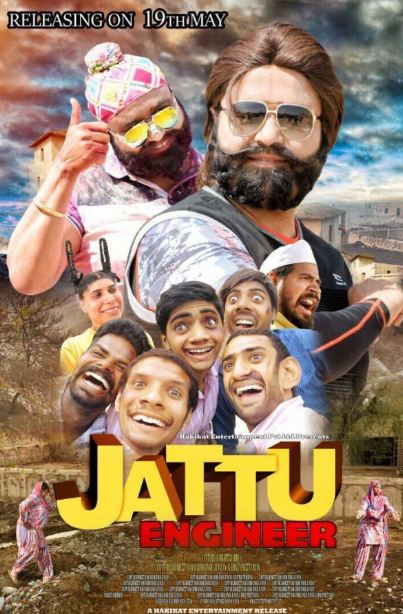 Jattu Engineer Movie Review Hindi Movie Review