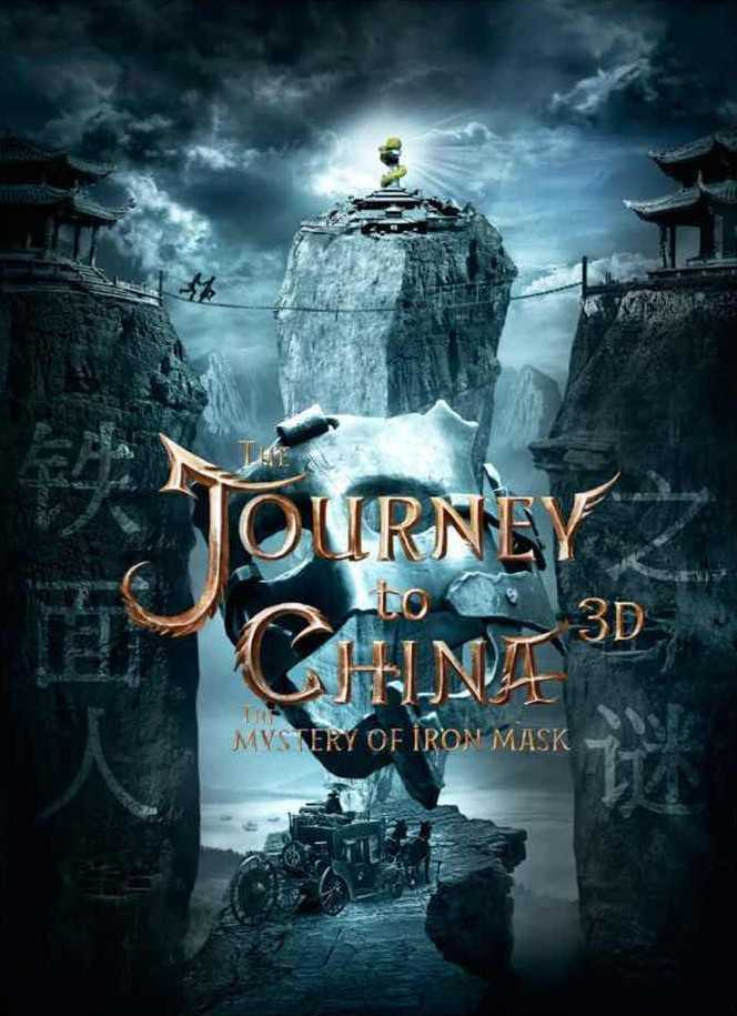 Journey To China: The Mystery Of Iron Mask Movie Review English Movie Review