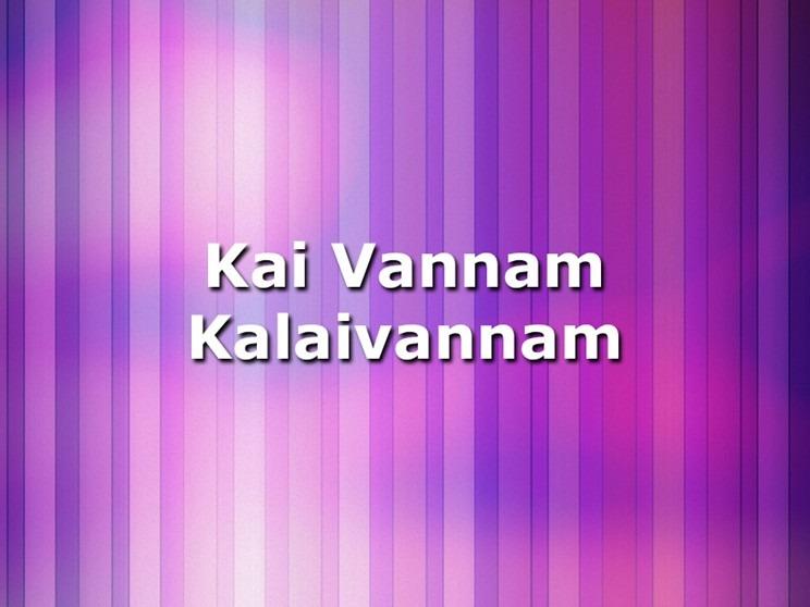Kai Vannam Kalai Vannam