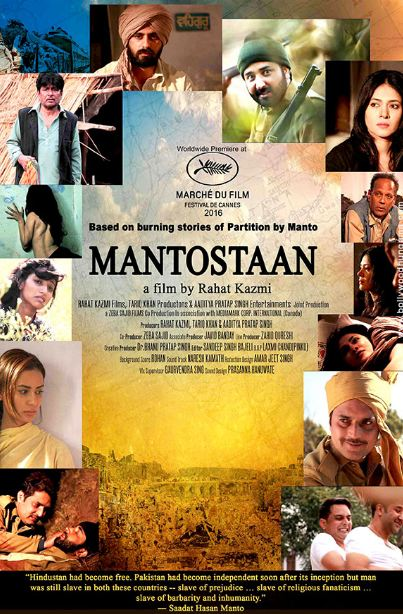 Mantostaan Movie Review Hindi Movie Review