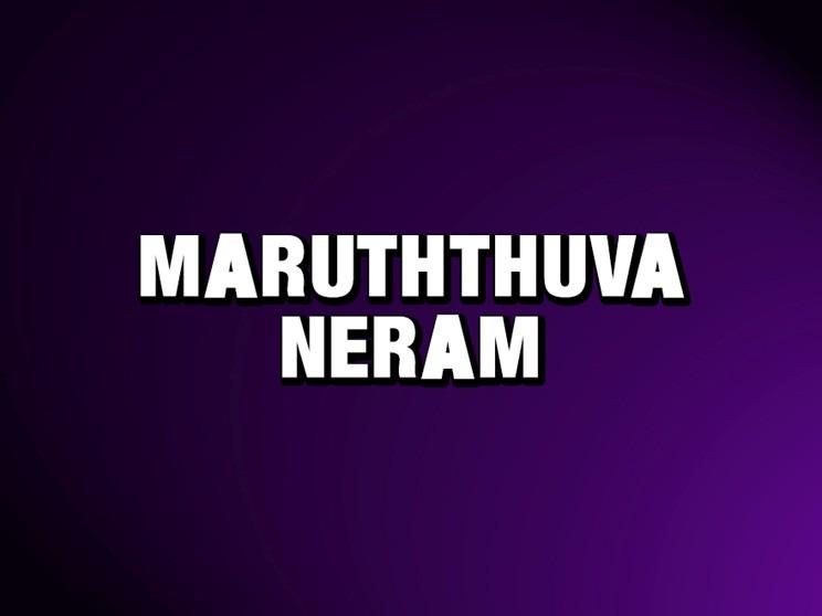 Maruththuva Neram