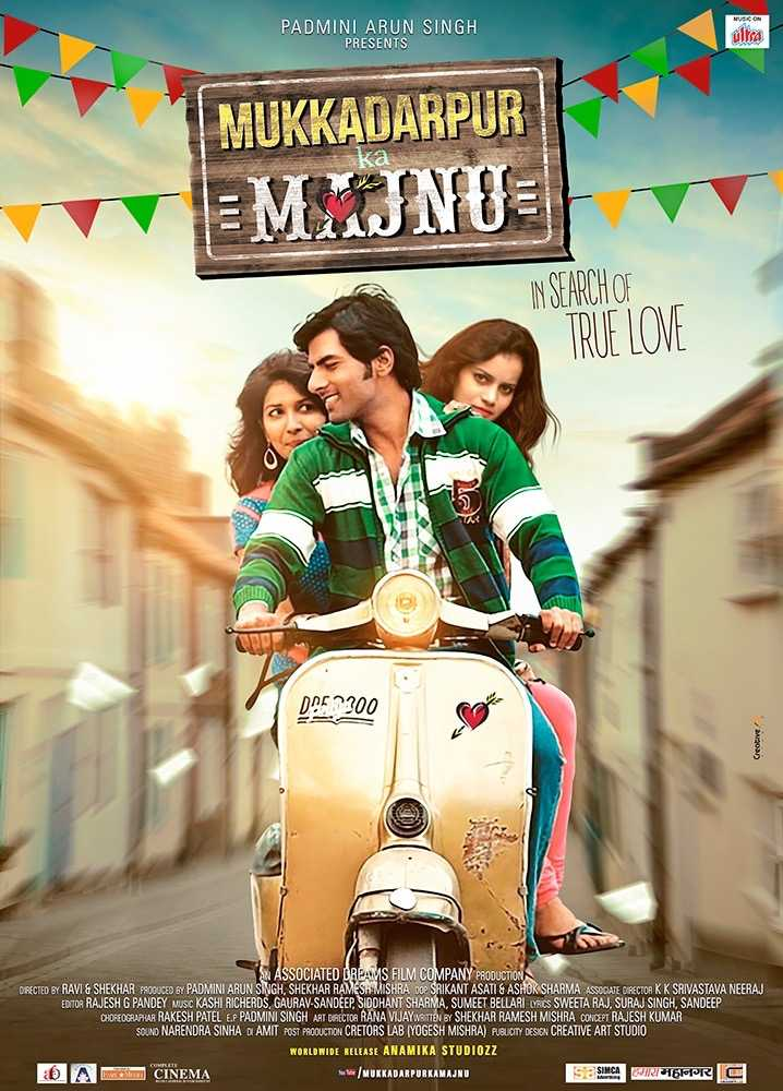 Mukkadarpur Ka Majnu Movie Review Hindi Movie Review